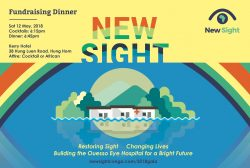 New Sight Fundraising Dinner invite with details